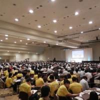 第6回日本伝道会議