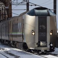 """(35枚)2017年2月 北海道! 5日目pm""""DF200-1貨物&鉄路帰京編""""(8-8)"""