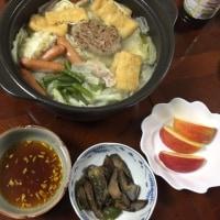 朝飯。寒い朝なので鍋にしてもらいました。いただきます。