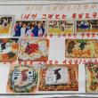 2017年 京都朝鮮中高級学校 中級部6・15記念行事