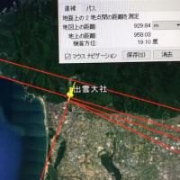 伊勢・夫婦岩-出雲大社・日御碕神社-朝鮮の老夫婦岩の直線