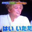 『おじゃMAP!!』とびきりの笑顔を見せてよ💚
