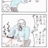 ぽくぽく(6)