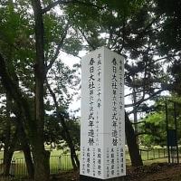 ブログ160530 春日大社 式年造替 ~春日の杜 散歩 地図