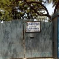 ブラザーの施設の門。