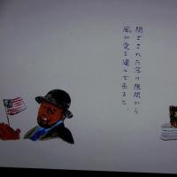 第64回Goodシネマ 「サウスポー」・「知の巨人・南方熊楠」 予定 2017.05.27
