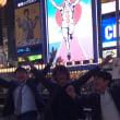 大阪マイクロコース