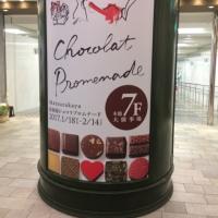 チョッコレート♪