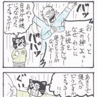 ぽくぽく(20)