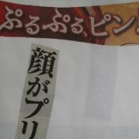 コラージュ川柳 94