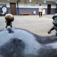 鬼太郎のふるさと、水木しげるロード
