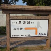 No.726 各駅巡り・養老鉄道(1)、美濃路大垣宿