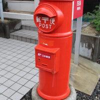 ぶらり旅・四海郵便局(香川県小豆郡土庄町)