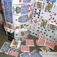 カード作品