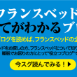 メモリーナ65シリーズ 後継モデル、新発売!