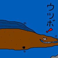 ウツボちゃん①(イラストマウス絵)