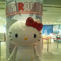 3年ぶり1位 キティちゃん ☆ 街で見かけた キティちゃん♪