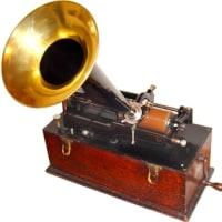 「音の日」!!「エジソンの蓄音機」!!