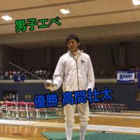第66回関西学生フェンシング選手権大会男子エペ2日目