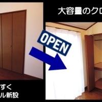 ■早良区飯倉 スーパー真横  ■リーズナブルリノベ賃貸 ■FIGARO 203号