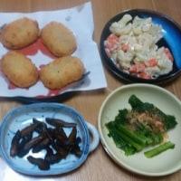 今朝の山賊食堂(6月24日)新レシピに挑戦