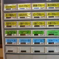 わが青春の追憶@カレー専門店クラウンエース上野