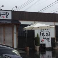 洋食カフェ もみじ堂 倉敷店