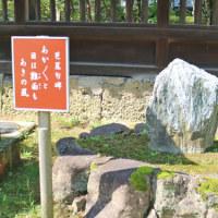 前田利常公の足跡を訪ねて ⑤小松天満宮