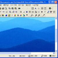 画像編集ができる軽いフリーソフト「JTrim」