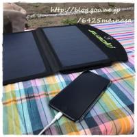 suaoki solar charger &パン・シェルブル
