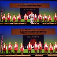 ▂足立区民謡団体連盟 主催〖民連フェスティバル〗開催。共催「東京足立相撲甚句会」他足立区、関係団体。昨日のOPと本番。国錦耕次郎先生の特別出演。当会ニ組12名出演、喝采を受けました。