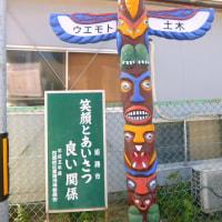 2016 御着~小富士山~華厳寺・大塩のじぎく公園を歩いてみました。