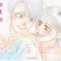 【ユーリ!!!】宿題(番外編3)『Home Sweet Home♪』 #yurionice