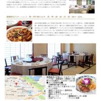 中華街、重慶飯店新館(3街個室)でサービスコースを組んでもらった。