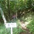 高塚山(1508.2m)
