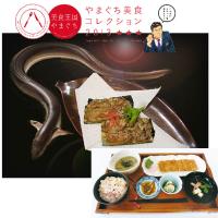 「山うなぎ」食べること自体が仏道の実践である!?
