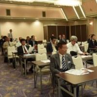 四国地方協議会総会開催されました