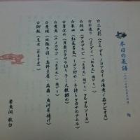聖書用のブックバンド &  栞の手作り~♪   &  昨日の餐魚洞料理~♪