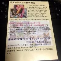 生徒さん作品@広島カルチャー&イベントのお知らせ