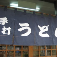 高松旅行 160403~04