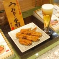 うみぁーっ手羽名古屋みやげ処(よしだ麺)