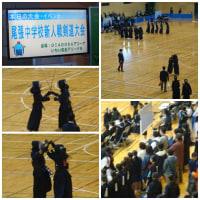尾張中学校新人戦剣道大会
