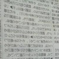 麻央さんと同じ乳癌で逝った裕子さん