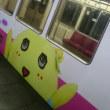 梨の妖精の電車。