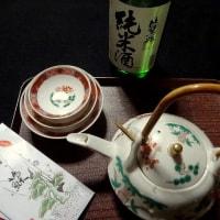 2017年酉年 新年最初の一献は、しあわせの酒~♬  『比翼鶴』  1/1