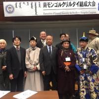 南モンゴル自由民主運動基金講演会「覇権の終焉とアジアの黎明」