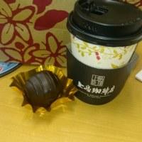 今日のランチ 、上島珈琲