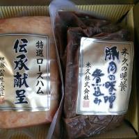 キター! 伊藤ハム米久優待 豚肉の味噌煮込みはどうかー?
