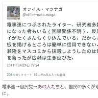 ���˽���ġ���ƻ���ơ���ϩ�ǥ��쥯����������������ͳ���ʤ����Ż�Ϣ�ˤĤ֤��줿�饤�����������¿��