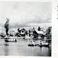 1959年市勢要覧から